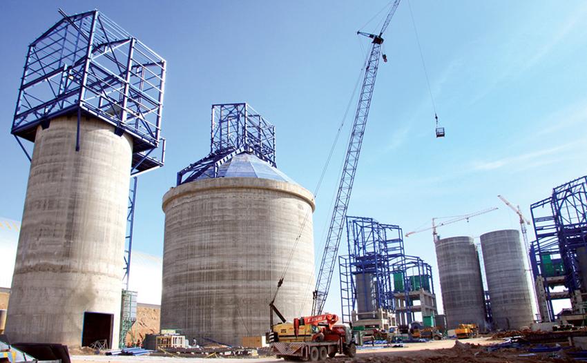 برج مالتینگ و ساختمان های صنایع غذایی کیلوس